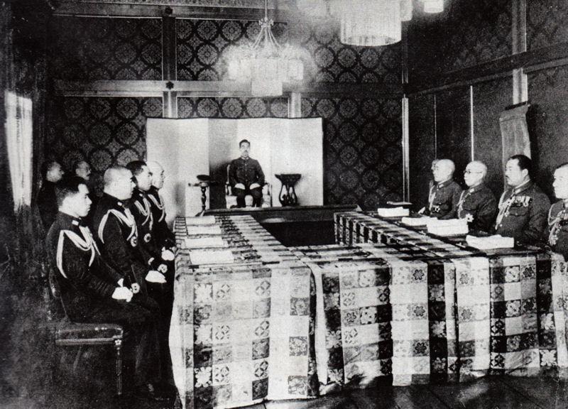 Imperial_general_headquaters_meeting.jpg