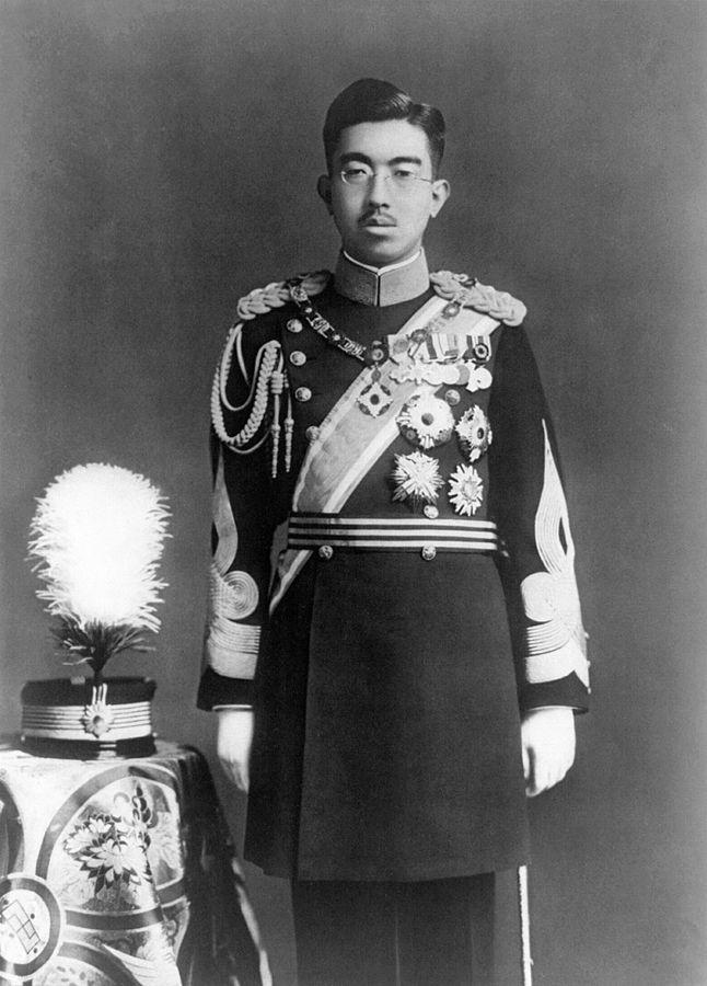 646px-Hirohito_in_dress_uniform.jpg