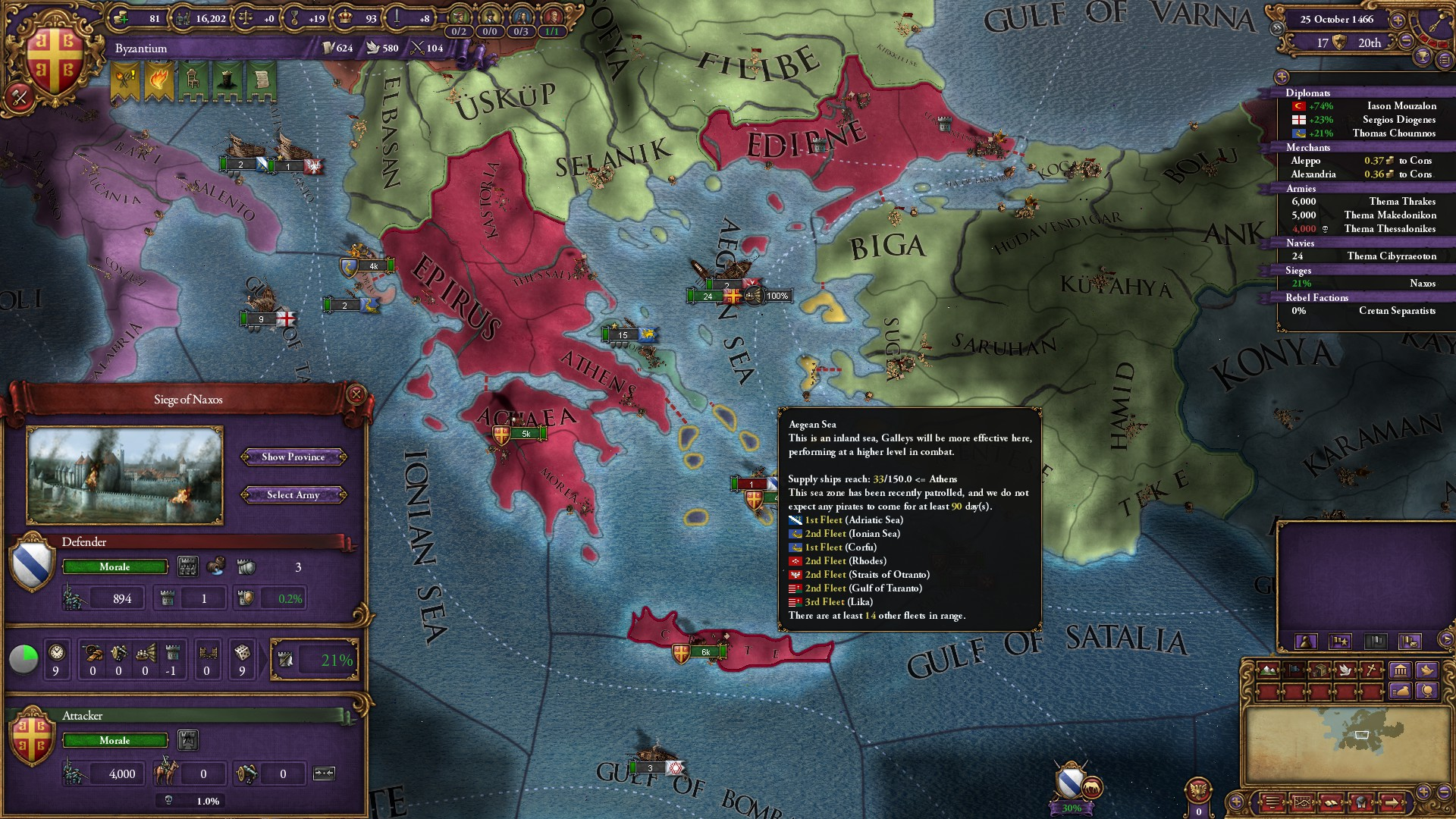 Siege of Naxos.jpg