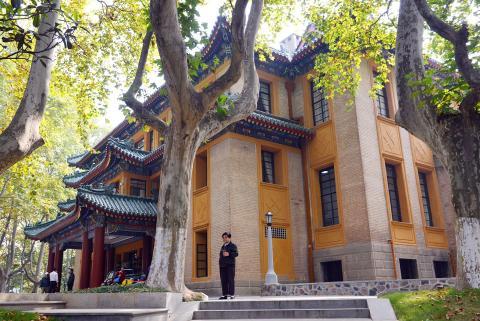 Chiang-Residence-Nanjing.jpg