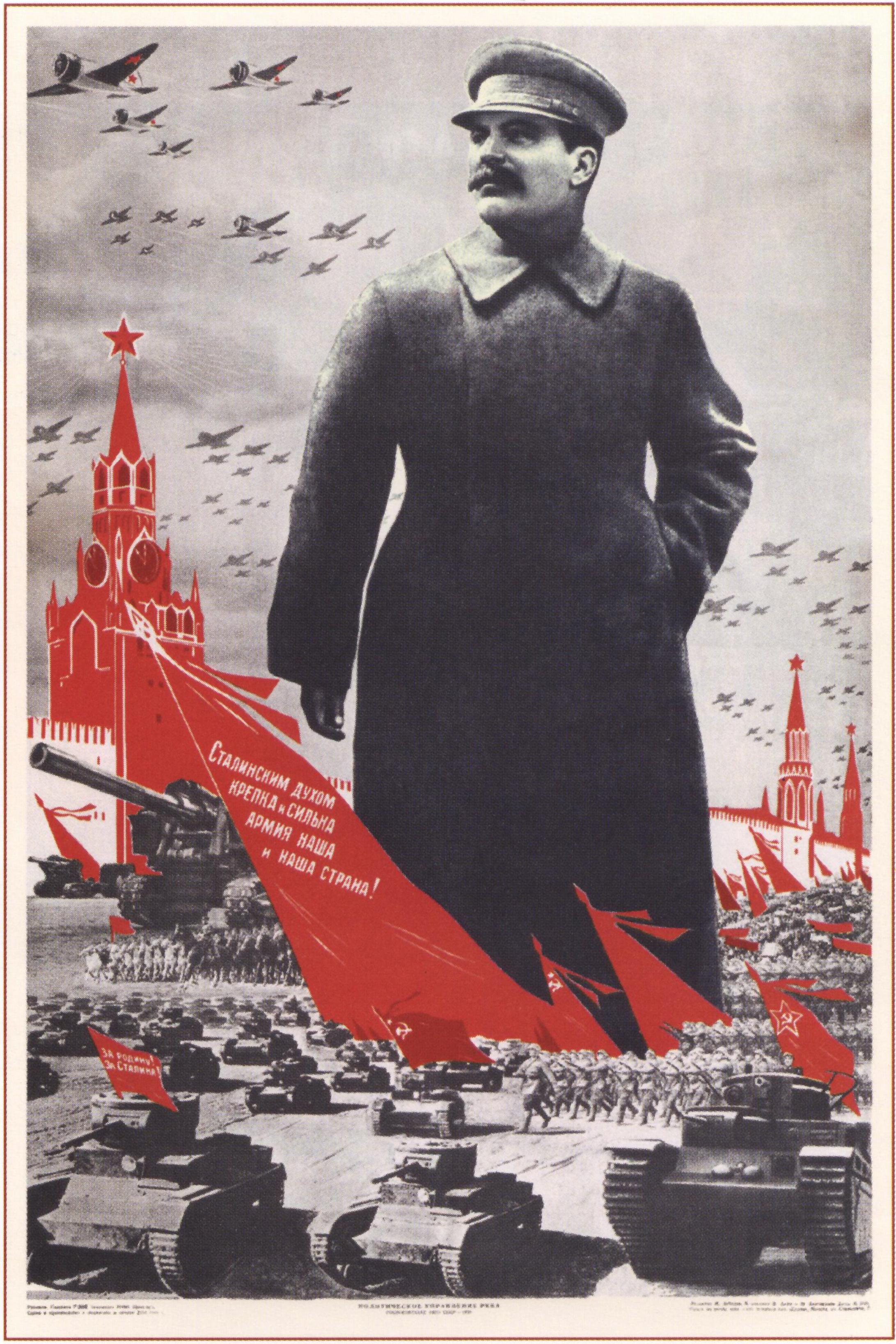 Mobilisation1939.jpg