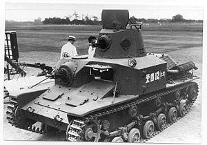 Type92HeavyArmoredCar.jpg