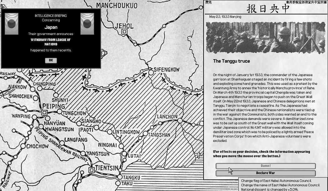 Tanggu_Truce_Map.jpg