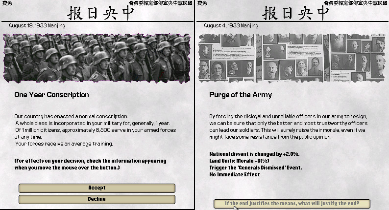Conscription_Purge.jpg