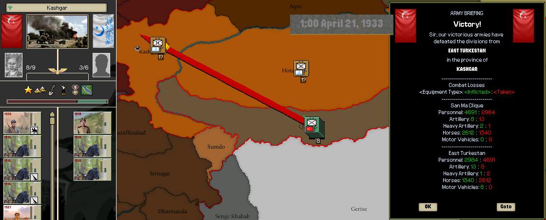 battle_of_kashgar.jpg