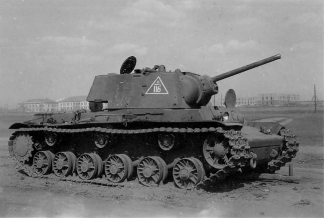KV1_1941.jpg