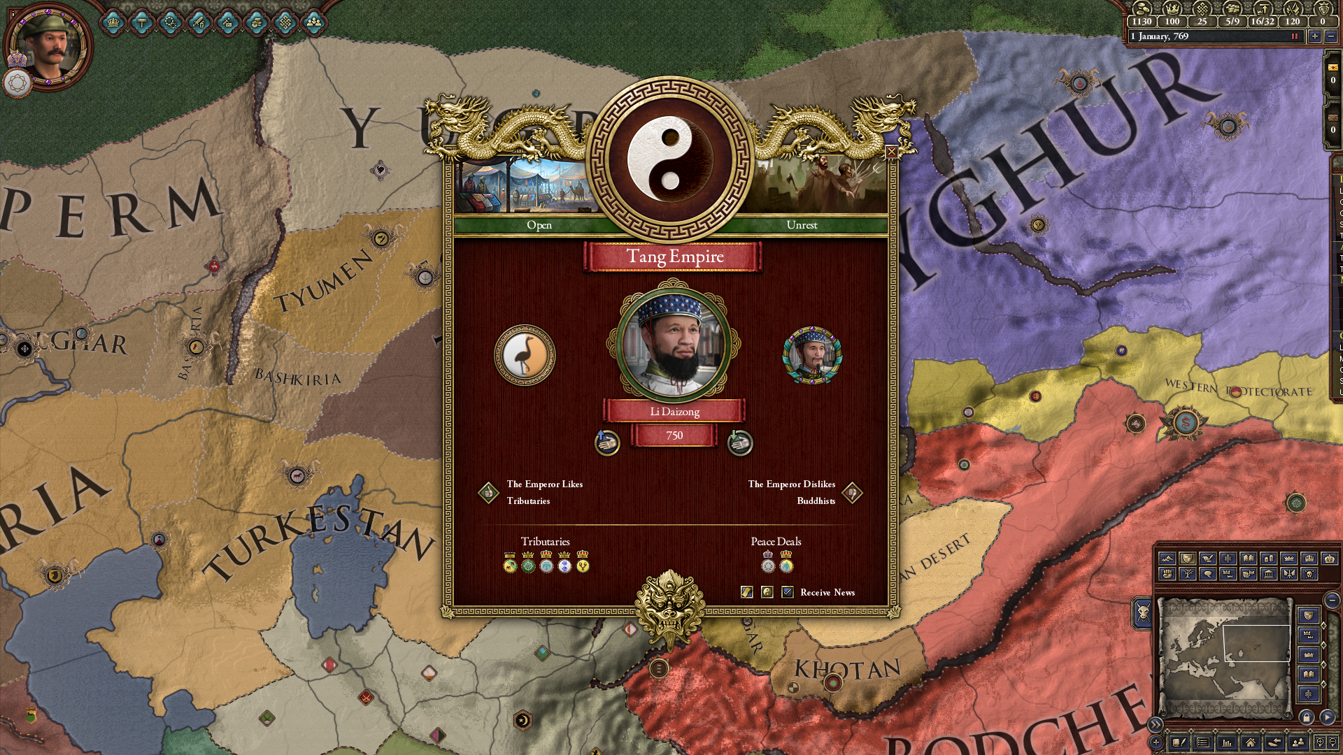 Analysis of Dragon Throne Screenshot | Paradox Interactive Forums