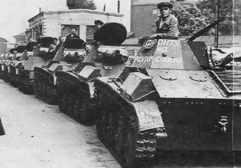 T-60-Tank-Rush-Hour.jpg