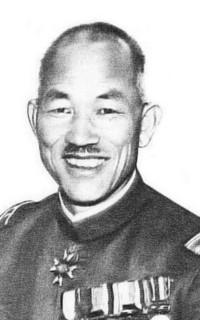 Kesago_lieutenant-general-nanjing.jpg