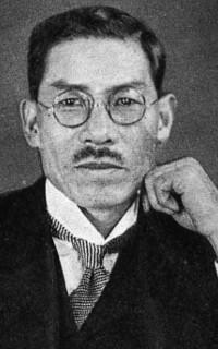 Kazue_Shōda.jpg
