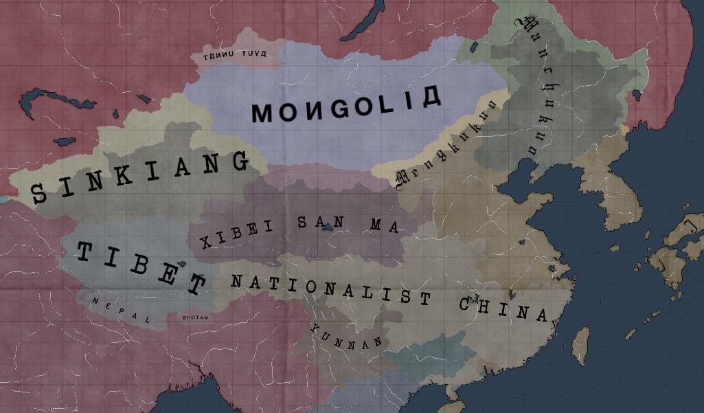 MapOfChina12-1-41.jpeg