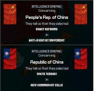 Chinas.jpg
