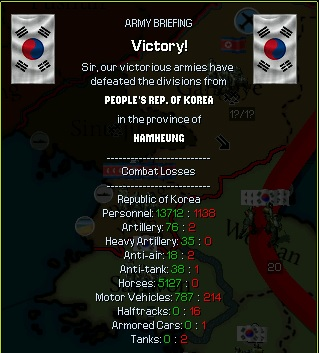 로마는 하루아침에 이루어진 것이 아니다 ~ A Republic of Korea