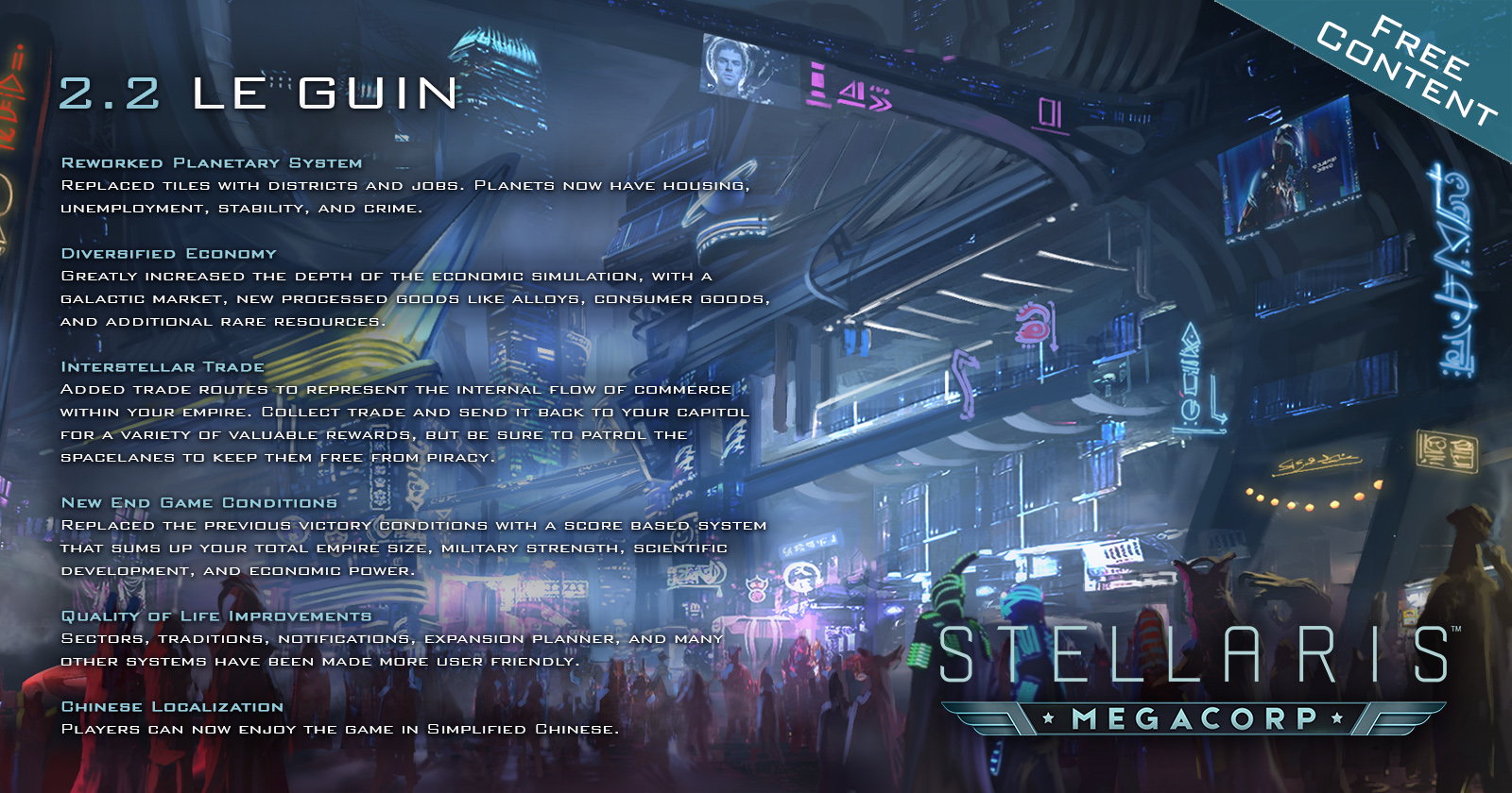 Dev Team] Le Guin update (2 2 0) Released [checksum 0d1c