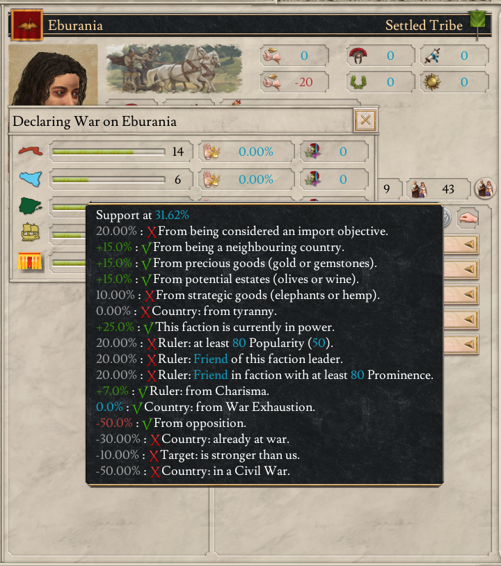 sicilian_objection.png