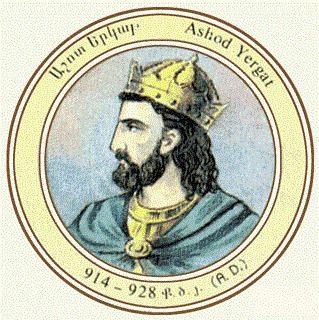 ashot-ii-of-armenia-797eafce-c063-4a0b-80a3-000ae13cf43-resize-750.jpg