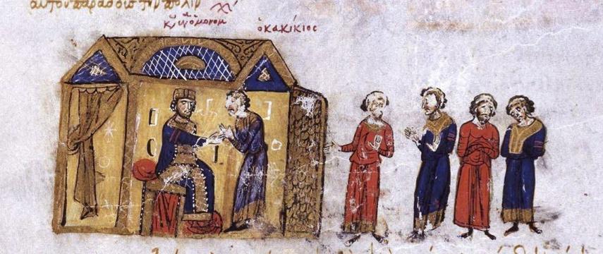 Kakikios_surrenders_to_Constantine_IX.jpg