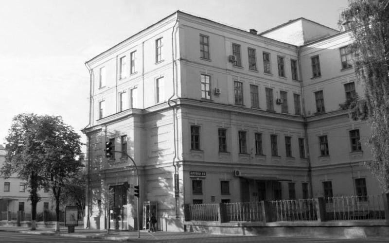 KyivHospital-min.jpg