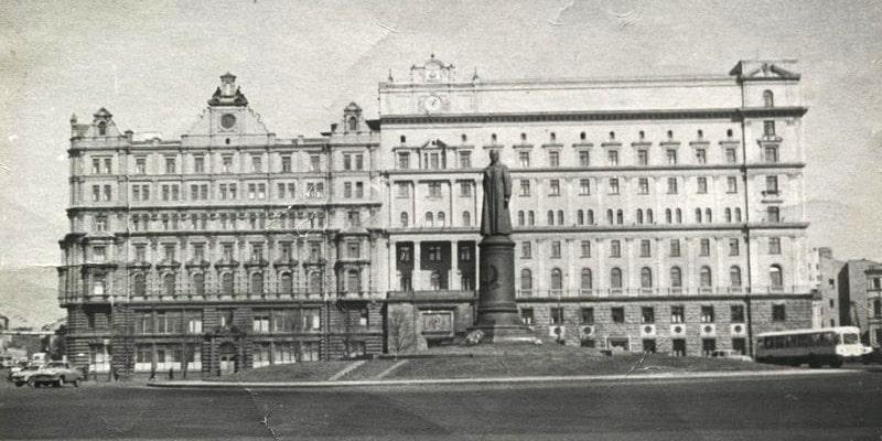 Lubyanka-min.jpg