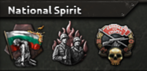 03 Bulgarian National Spirits.png
