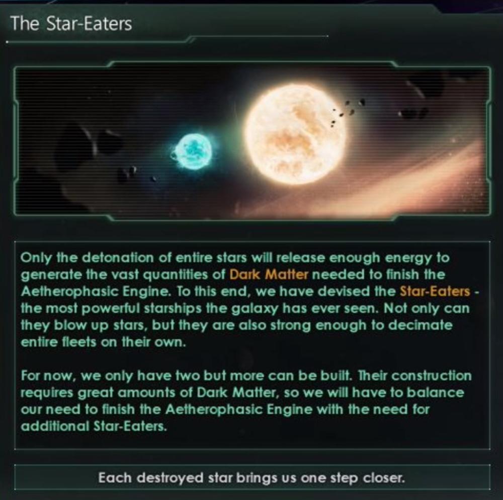 star_eater.jpg
