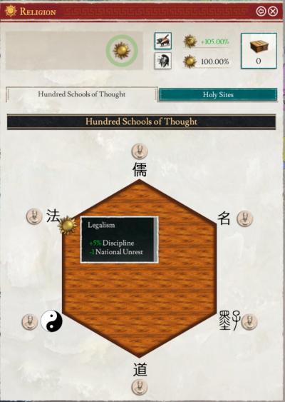 HundredSchools.png