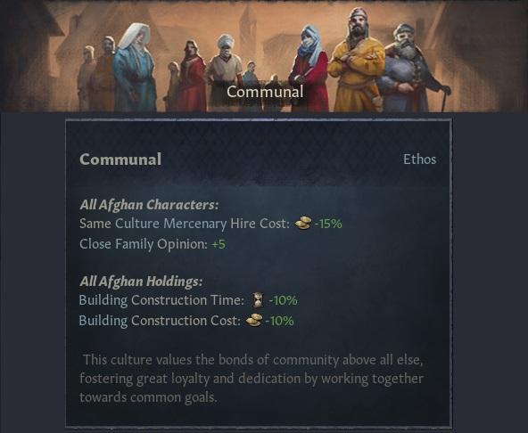 ethos_communal.jpg