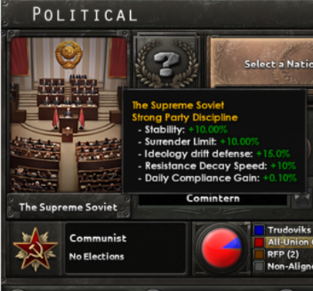 sup_soviet.png