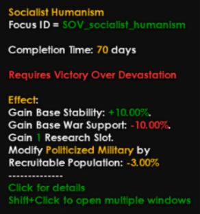 socialist_humanism_desc.png