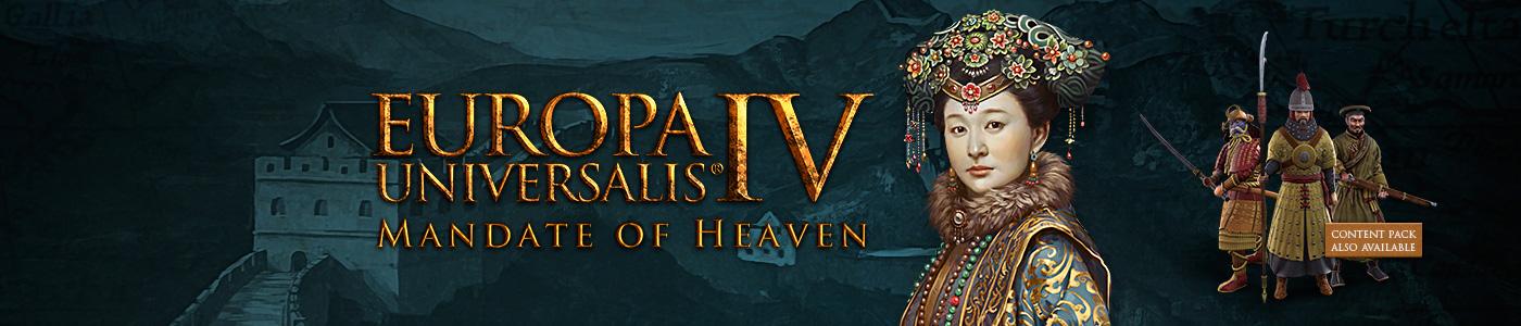 EUIV_MoH-Forum-banner.jpg