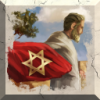 ach_kingdom_of_david%20.png